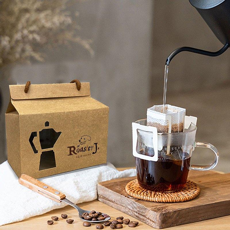 【快速出貨】當天現烘濾掛式咖啡│義式拿鐵綜合配方│20入禮盒