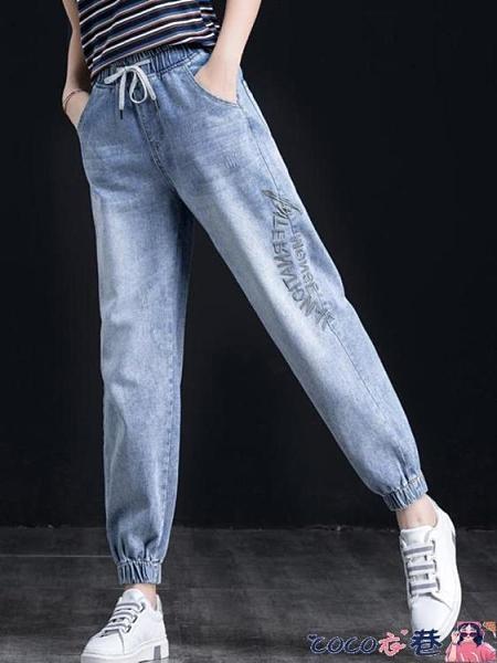 熱賣牛仔褲 牛仔褲女2021年新款春秋季寬鬆直筒褲高腰顯瘦顯高垂感小腳褲子潮【618 狂歡】