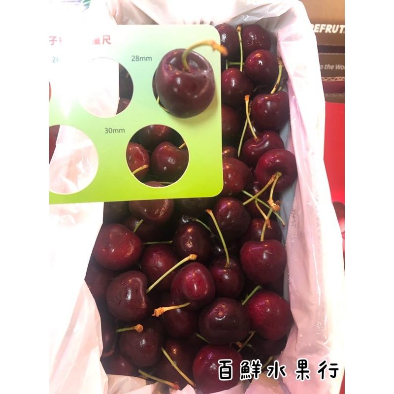 Cherri紐西蘭空運櫻桃~【免運費】2KG(28MM/9.5R)水果批發~《百鮮水果行》