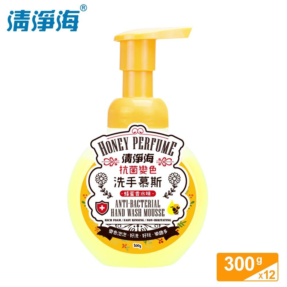 清淨海 抗菌變色洗手慕斯-蜂蜜香水味 300g 12入