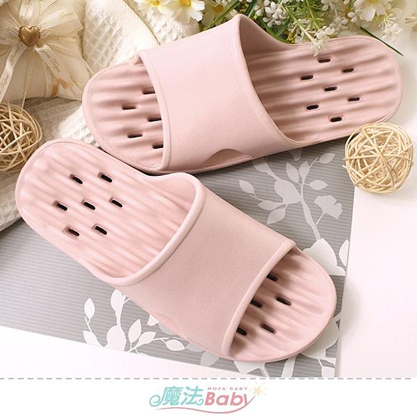 女鞋 軟Q大底排水休閒拖鞋 魔法Baby