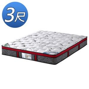 顛覆設計 護邊強化二線封邊硬式獨立筒床墊-單人3尺
