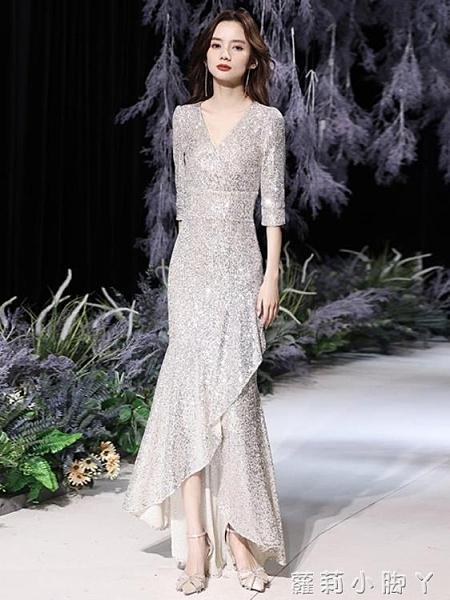 年會晚禮服裙女2020新款氣質宴會高貴魚尾銀色名媛主持人高端優雅 NMS蘿莉新品