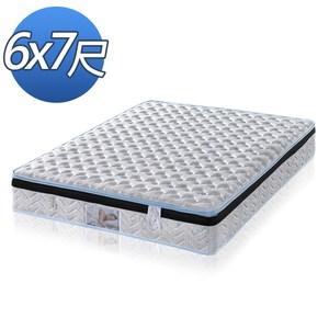 顛覆設計 正三線乳膠天絲棉蜂巢式獨立筒床墊/可拆洗-雙人特大6x7尺