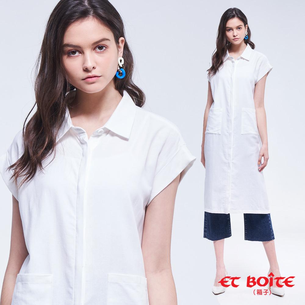 【3件8折】大方口袋長版襯衫(白)- BLUE WAY ET BOîTE 箱子
