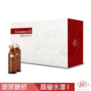 [買四送一] Genomecell 晶瑩水漾I 口服玻尿酸美顏飲 30支入