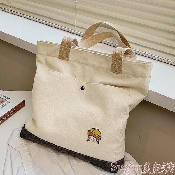 手提包 大學生帆布包女2021新款潮日系百搭大容量側背包ins休閒手提布包  新品