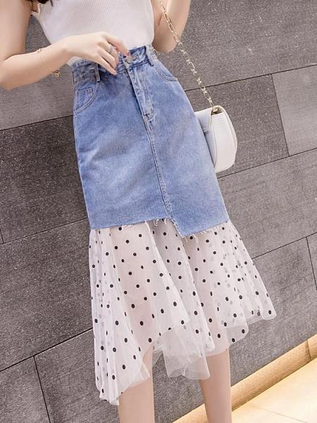 2021春夏新款波點網紗裙子女高腰牛仔半身裙中長款魚尾A字包臀裙 童趣屋  新品