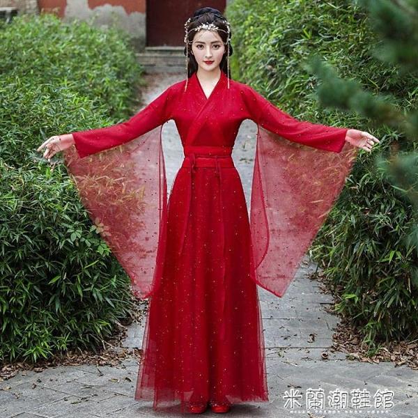漢服 紅色漢服女原創古風飄逸秋冬季中國風改良版連衣裙超仙氣古裝 快速出貨