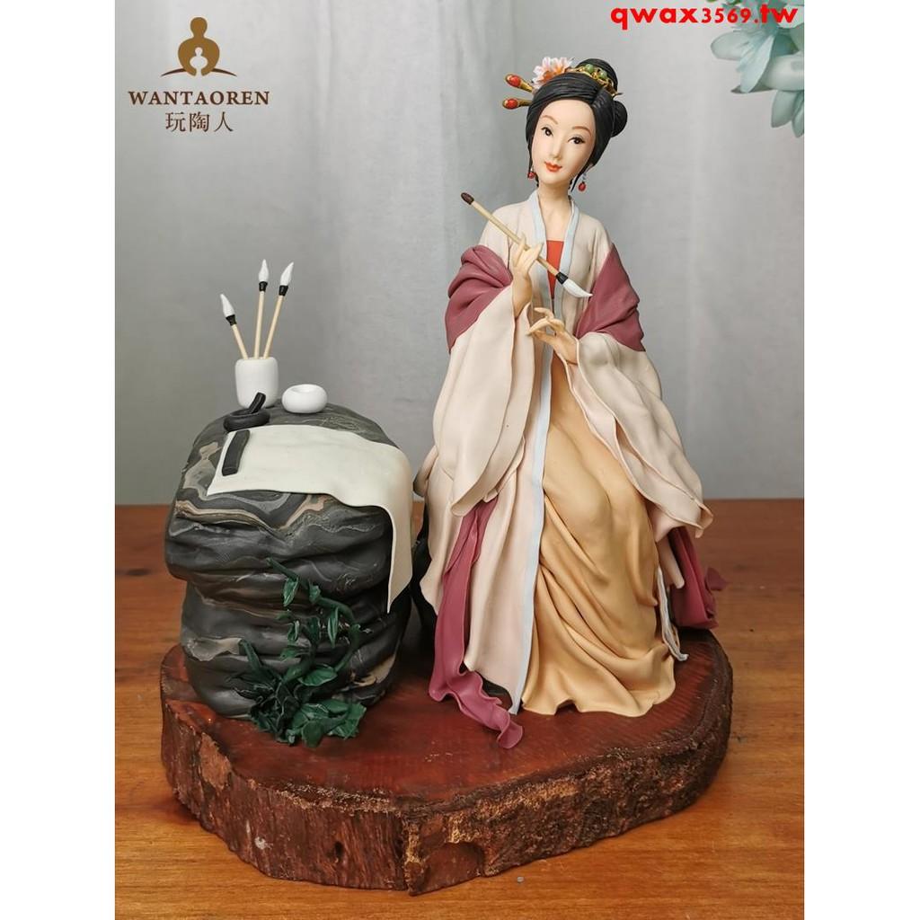 玩陶人泥人泥塑中国传统文化人物定制收藏可定制泥人真人头像礼物