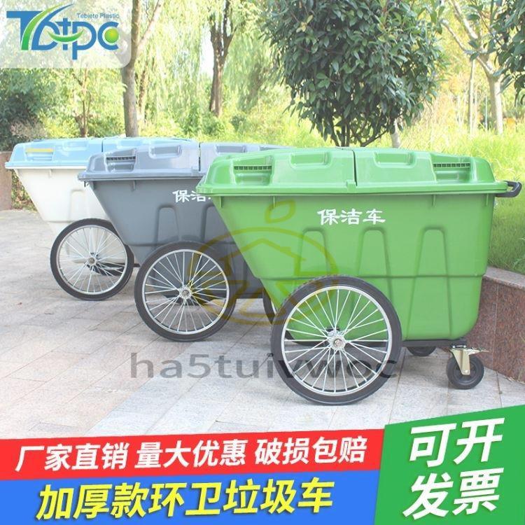 400L大垃圾桶帶蓋大號大碼環衛戶外小區物業保潔垃圾箱垃圾車手推免運