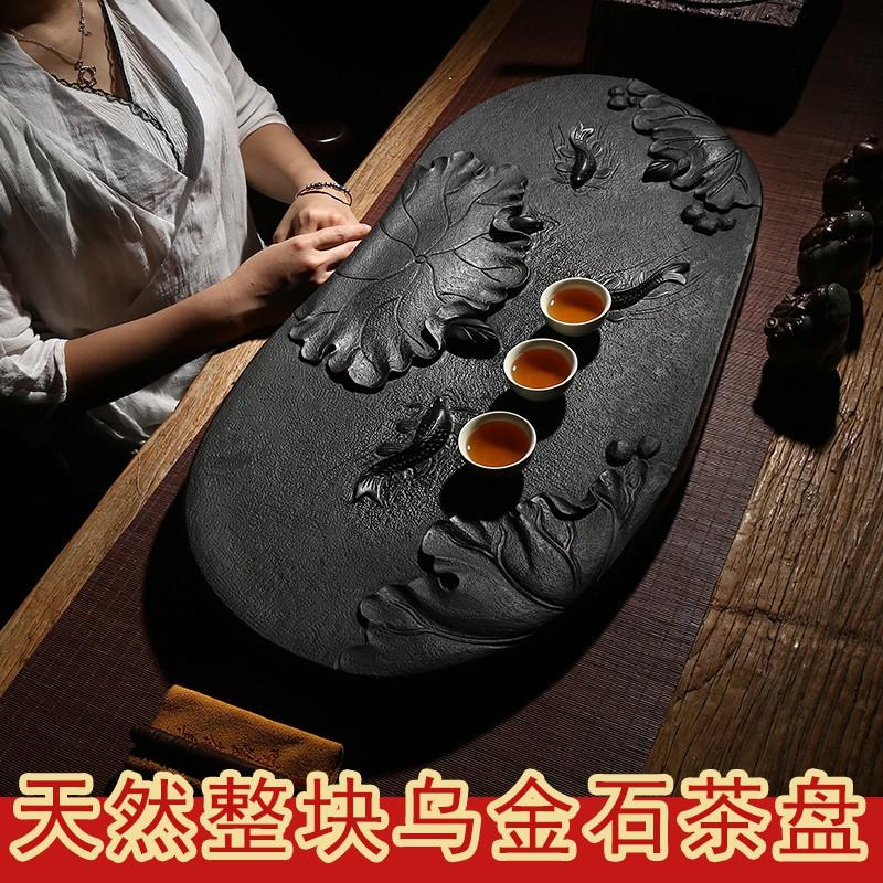 《茶文化》天然整塊浮雕烏金石茶盤 大號石材茶臺黑金石茶海 寓意年年有余<茶具大全》