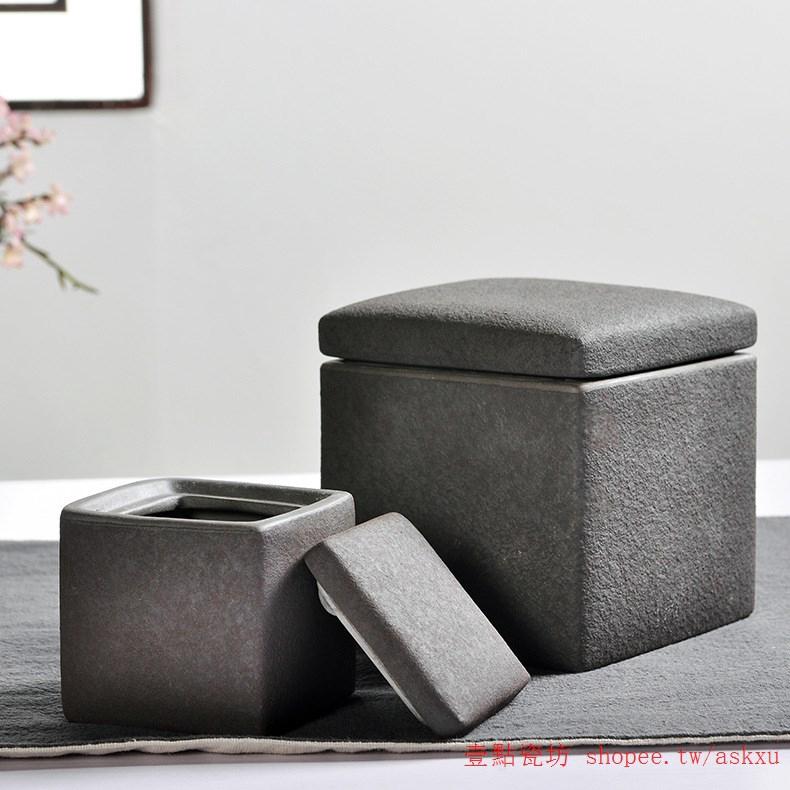 日式古典風大號陶瓷茶葉罐 黑色方形鑄鐵原礦粗陶泥高溫燒制陶罐
