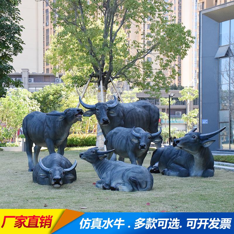 ◤仿真牛擺件◢仿真大型動物水牛黃牛奶牛擺件園林公園農耕文化玻璃鋼雕塑模型