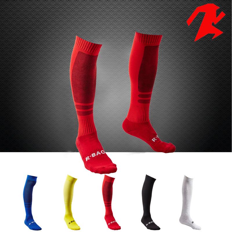 馬拉松跑步長筒壓縮襪男女壓力機能襪護腿肌襪騎行越野足球運動襪