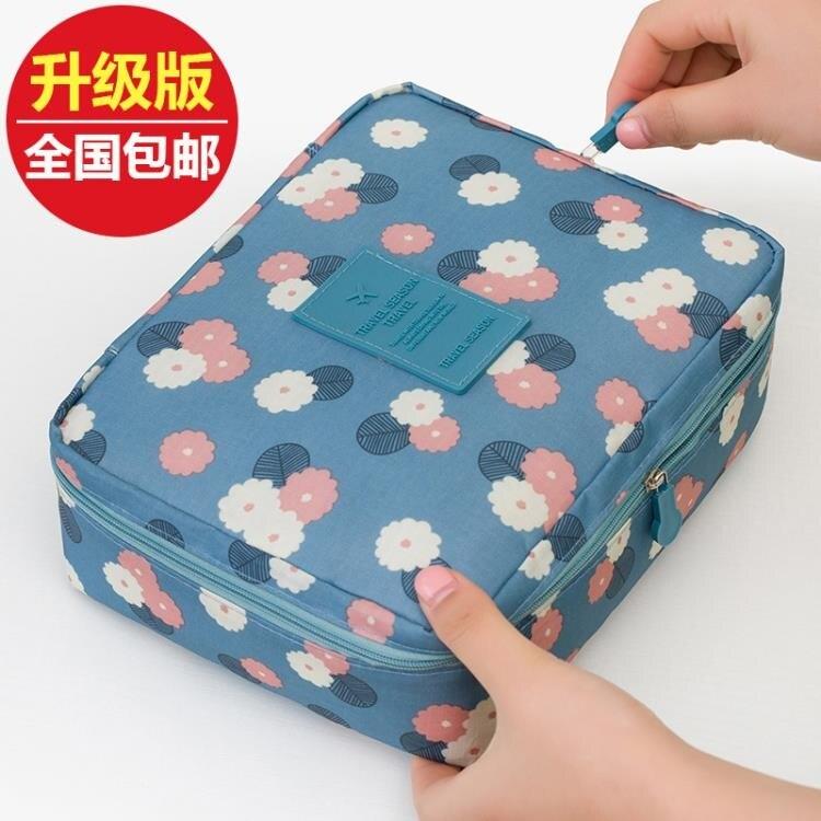 化妝包小號便攜韓國簡約大容量多功能旅行收納盒袋少女心洗漱品包 -盛行華爾街