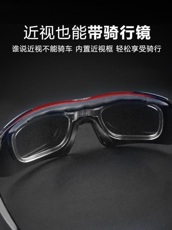 騎行眼鏡變色男女戶外運動防風沙山地自行車眼鏡專業裝備 -盛行華爾街
