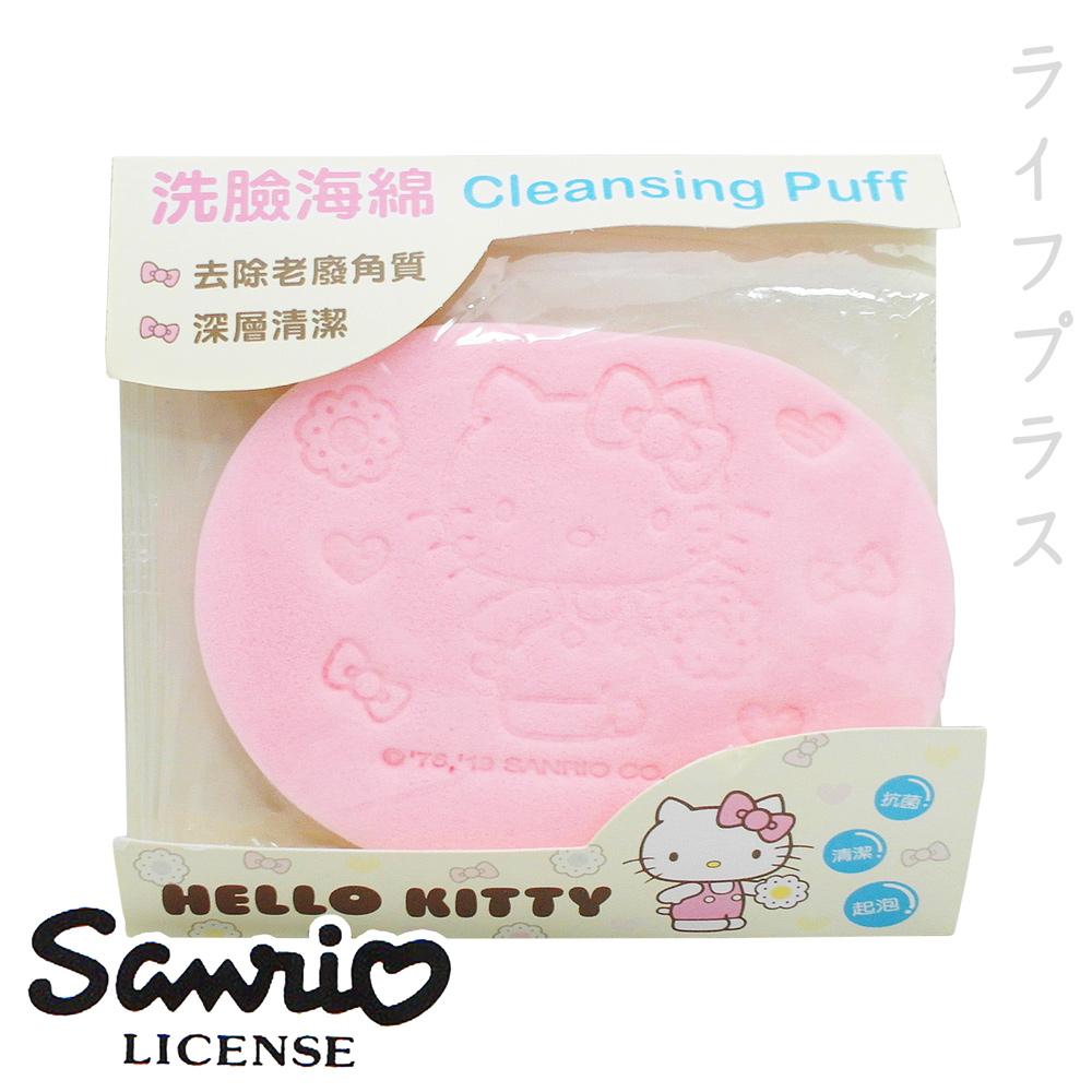 HELLO KITTY洗臉海綿-甜甜款
