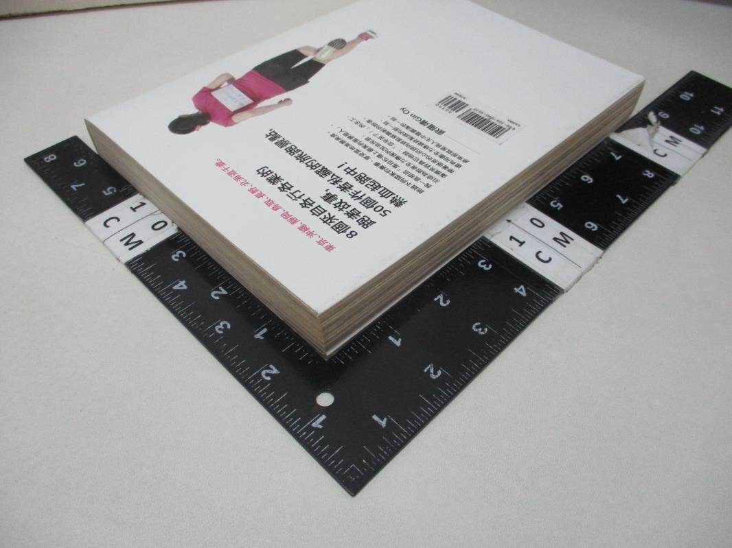 【書寶二手書T3/體育_IR1】旅跑.日本:歐陽靖寫給大家的跑步旅遊書(獨家親簽版)_歐陽靖