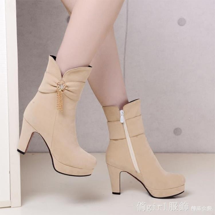 中筒靴 2020秋冬季新款側拉錬女士高跟馬丁靴女短靴粗跟短筒靴女靴子中靴 年終大酬賓 時尚學院