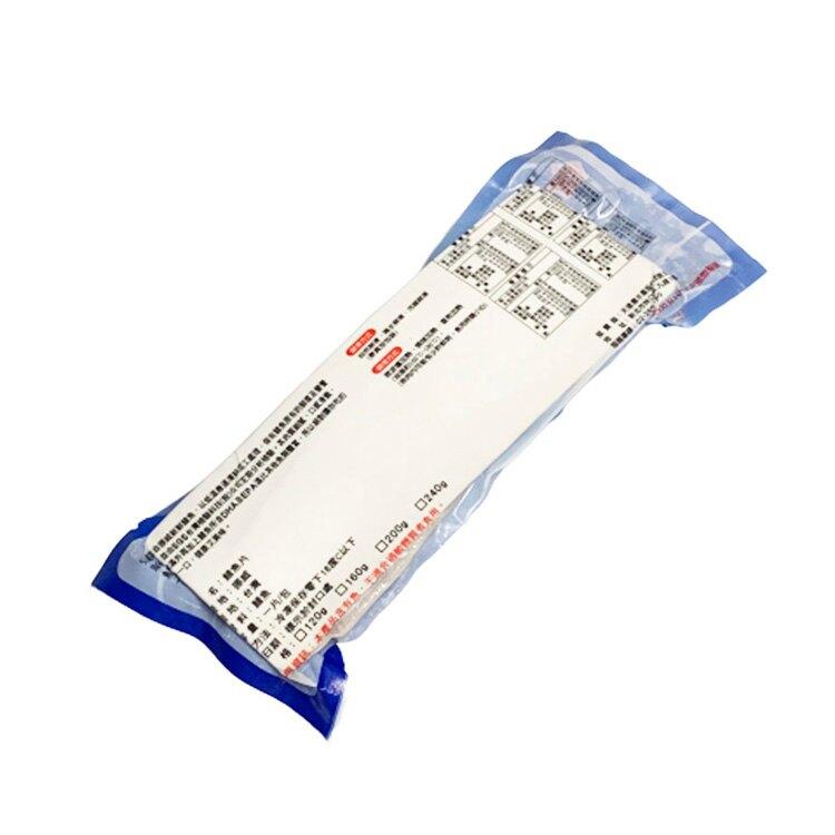 免運費 3片 鯖魚片 挪威進口 160g10g/片 冷凍海鮮