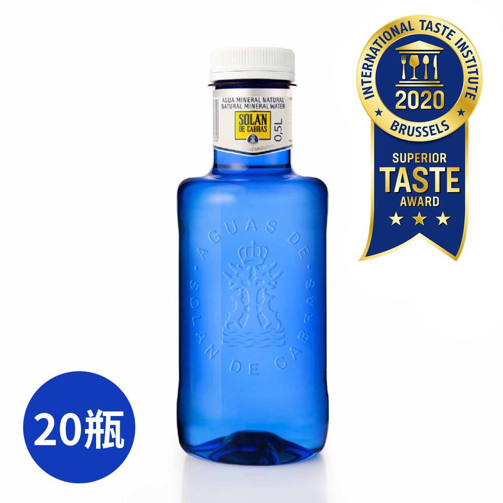 【Solan】西班牙神藍天然礦泉水 500ml/寶特瓶裝 (20瓶/箱)