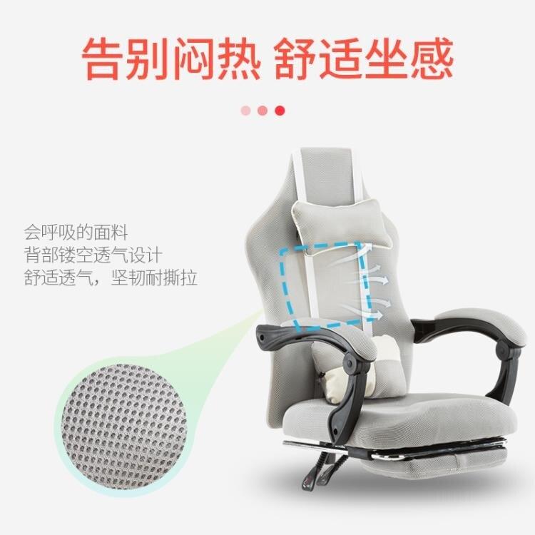 新店五折 電腦椅家用簡約辦公轉椅舒適久坐人體工學靠背椅子電競椅游戲座椅 NMS