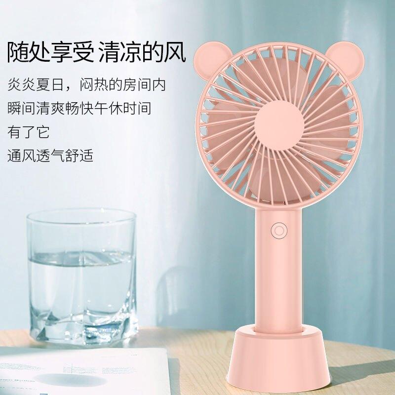 手持小風扇迷你usb可充電學生隨身攜帶式宿舍辦公室桌面 戶外風扇