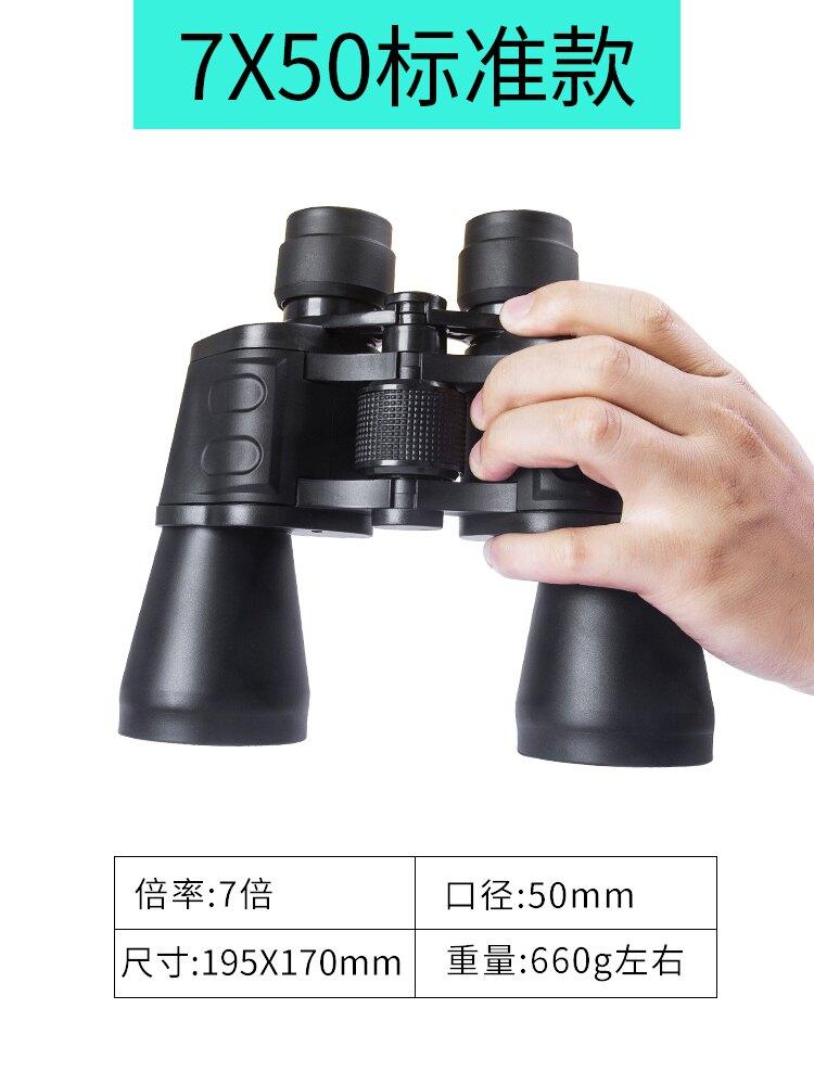 望遠鏡 雙筒望遠鏡高倍高清夜視演唱會望眼鏡人體兒童戶外專業一萬米 交換禮物【XXL3110】