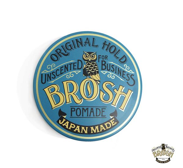 【特價】BROSH Unscented Pomade 兄弟水洗式無味髮油(115g)
