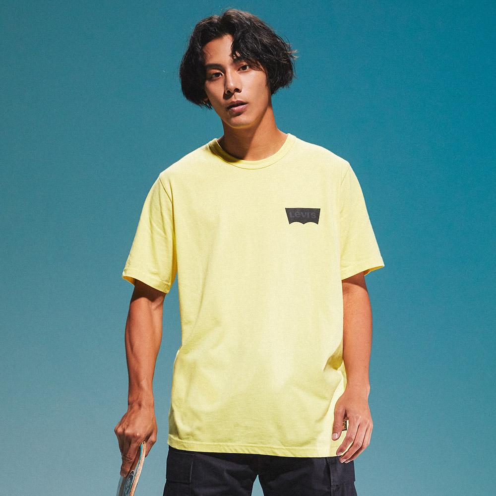 Levis 男款 短袖T恤 / 滑版系列 / 簡約Logo / 檸檬黃-熱銷單品