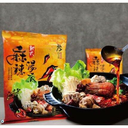 【老四川】【老四川】新式麻辣湯底(200克/包)