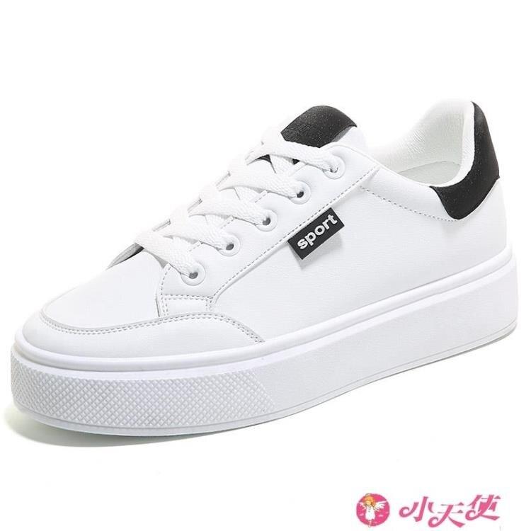 小白鞋 小白鞋女2021春季新款女鞋學生百搭厚底板鞋爆款休閒鞋子女潮