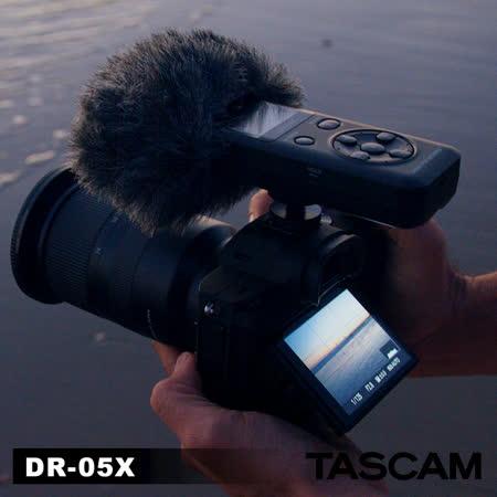 TASCAM DR-05X 攜帶型數位錄音機 (台灣總代理公司貨)
