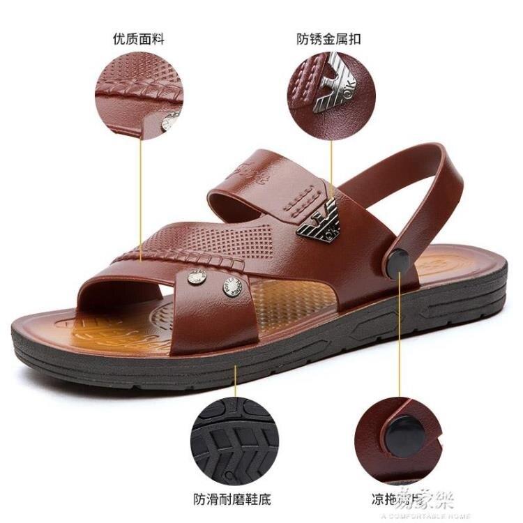 夏季男士拖鞋一字拖沙灘鞋軟底休閒按摩防滑耐磨涼鞋