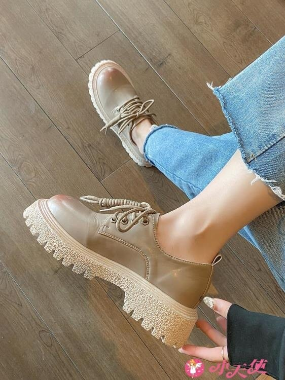 英倫風女鞋 小皮鞋女英倫風2021新款韓版百搭厚底單鞋復古女鞋系帶休閒鬆糕鞋
