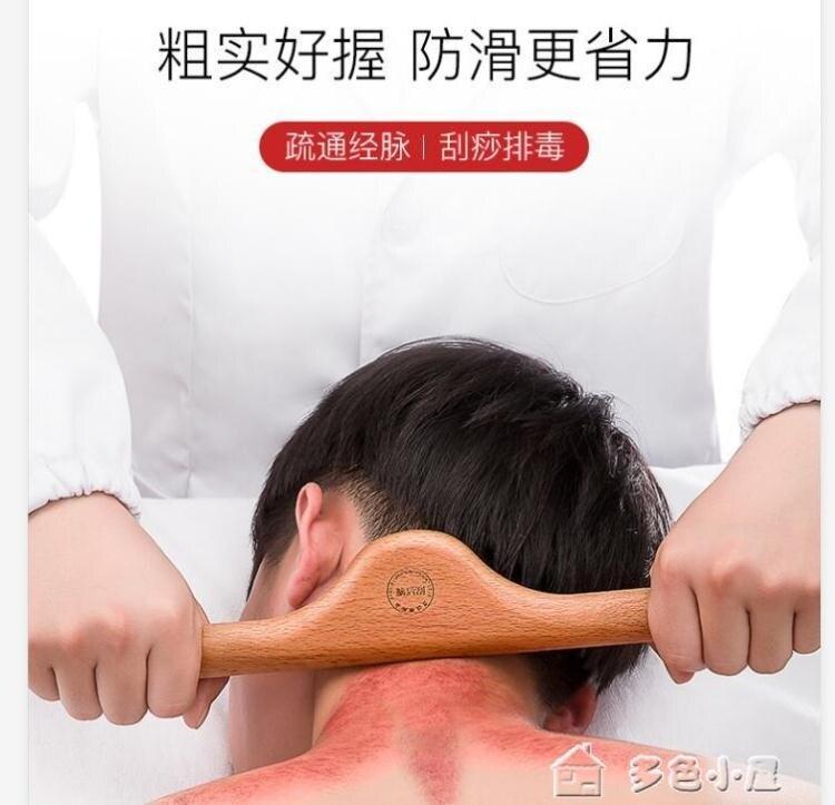 擀筋棒搟筋棒家用腦後刮干趕桿筋棍美容院按摩養生經絡刮痧全身一根通用