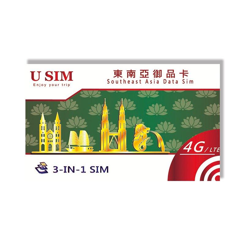 泰國 AIS  Truemove 每天3GB  曼谷 清邁 芭達雅 華欣 上網卡