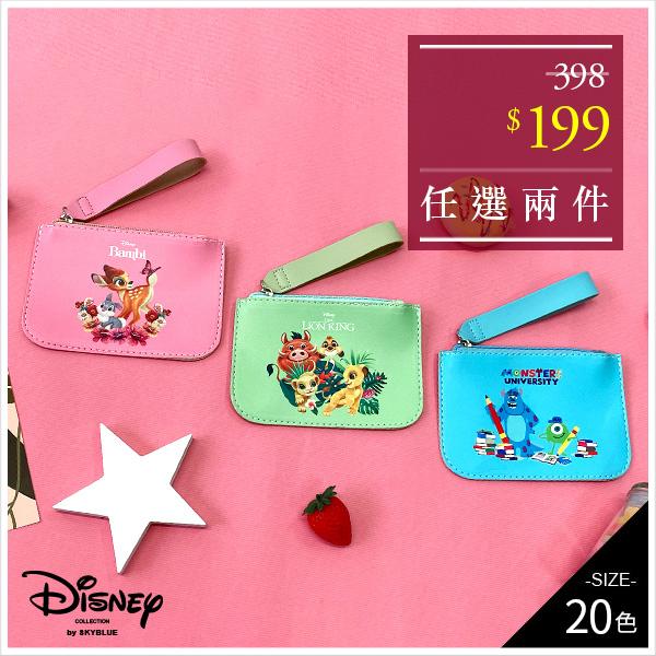 天藍小舖-迪士尼系列歡樂多款人物手拿零錢包-共20色-$199【A09090210】