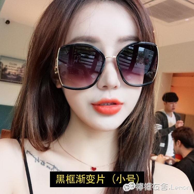 超大框網紅款偏光太陽鏡女大圓臉防紫外線韓版個性街拍墨鏡女顯瘦 雙十二全館免運/特價