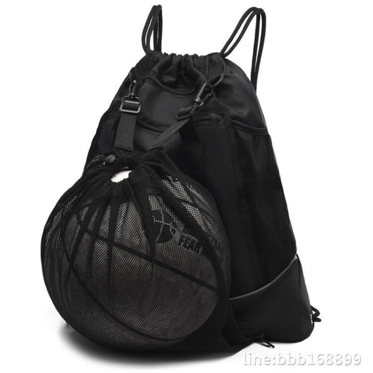 籃球袋 籃球包男訓練包多功能雙肩籃球袋收納包抽繩運動籃球帶大容量兒童 -盛行華爾街