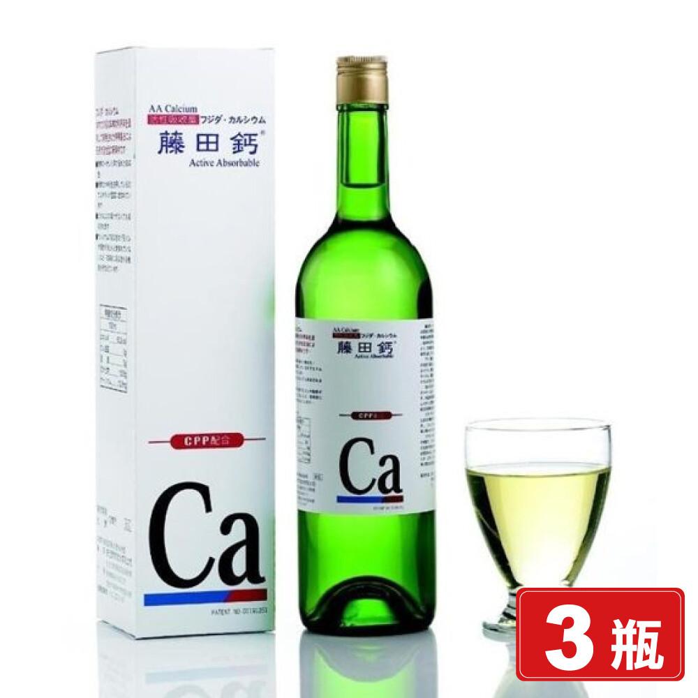 藤田鈣液劑 750mlx2+1瓶 (專利aa鈣胺基酸螯合鈣) 買2送1 專品藥局