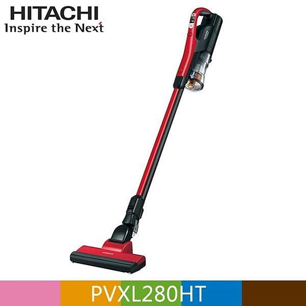 【南紡購物中心】HITACHI 日立 直立手持兩用無線吸塵器 PVXL280HT
