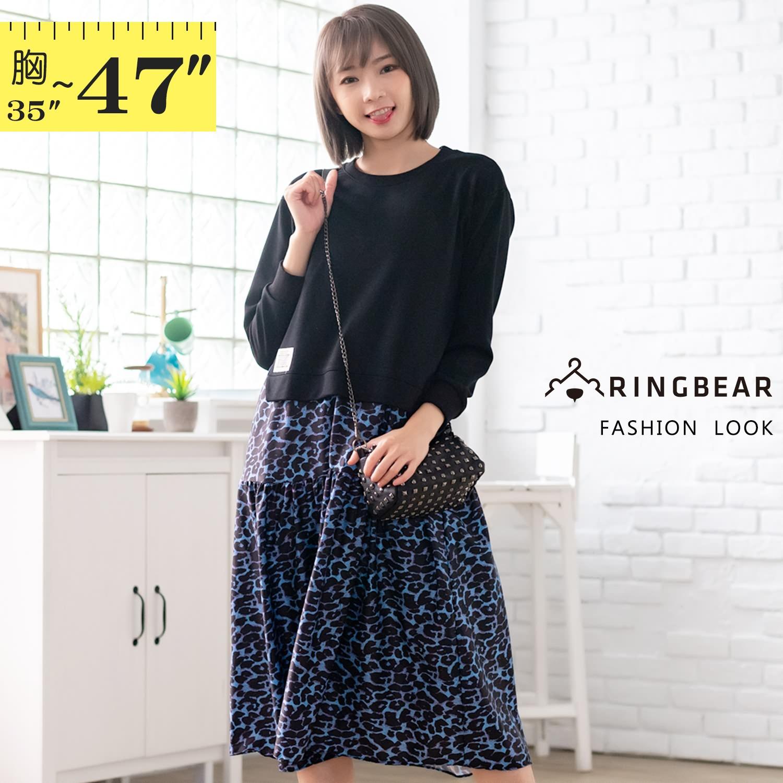 假兩件--個性藍色豹紋拼接裙假二件衣襬開衩圓領長袖連身裙(黑XL-3L)-A425眼圈熊中大尺碼
