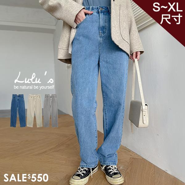 特價【A04200276】K自訂款斜紋直筒長褲S-XL3色