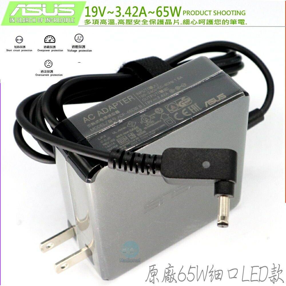 ASUS 19V,3.42A,65W 充電器(原廠)-華碩 X556,X556UB,X556UQ,X556UR,X556UV,X507,X409,X409F,BX303LA