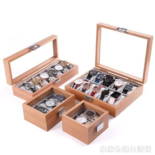 手表收納盒開窗花梨木紋皮革手表包裝整理盒擺地攤手錬盤手表架子 居家物語