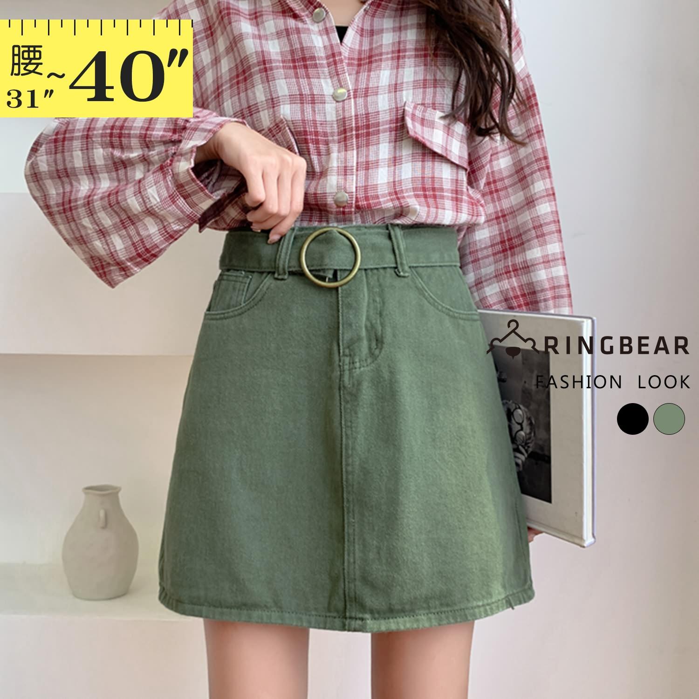 裙子--修飾顯瘦個性附圓環腰帶素面A字牛仔短裙(黑.綠XL-5L)-Q125眼圈熊中大尺碼