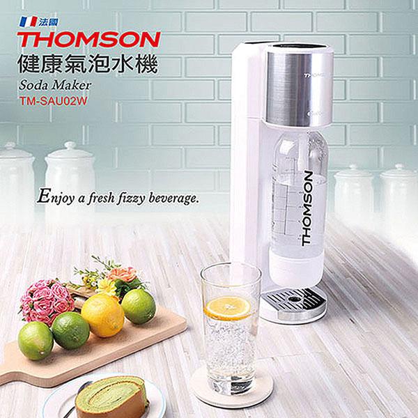 免運 THOMSON 健康氣泡水機 TM-SAU02W