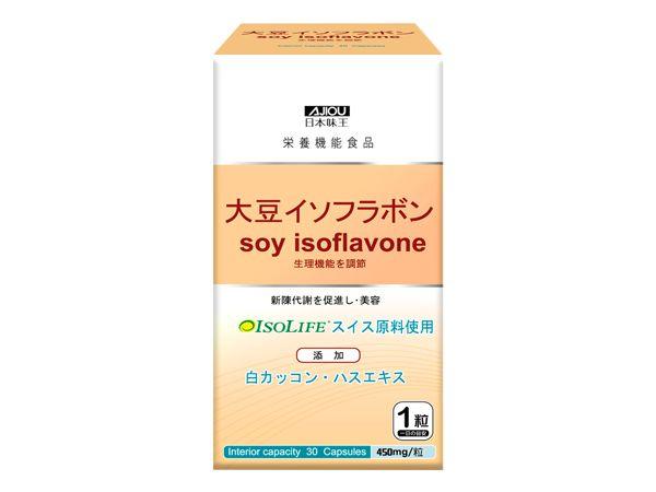 日本味王~大豆異黃酮(30粒)【DS000157】
